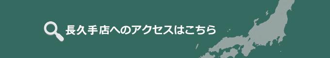 sale_search