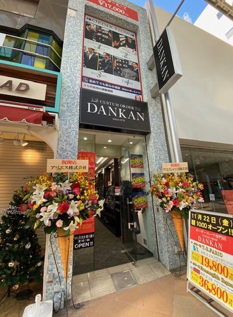 ★仙台一番町店 NEW OPEN★