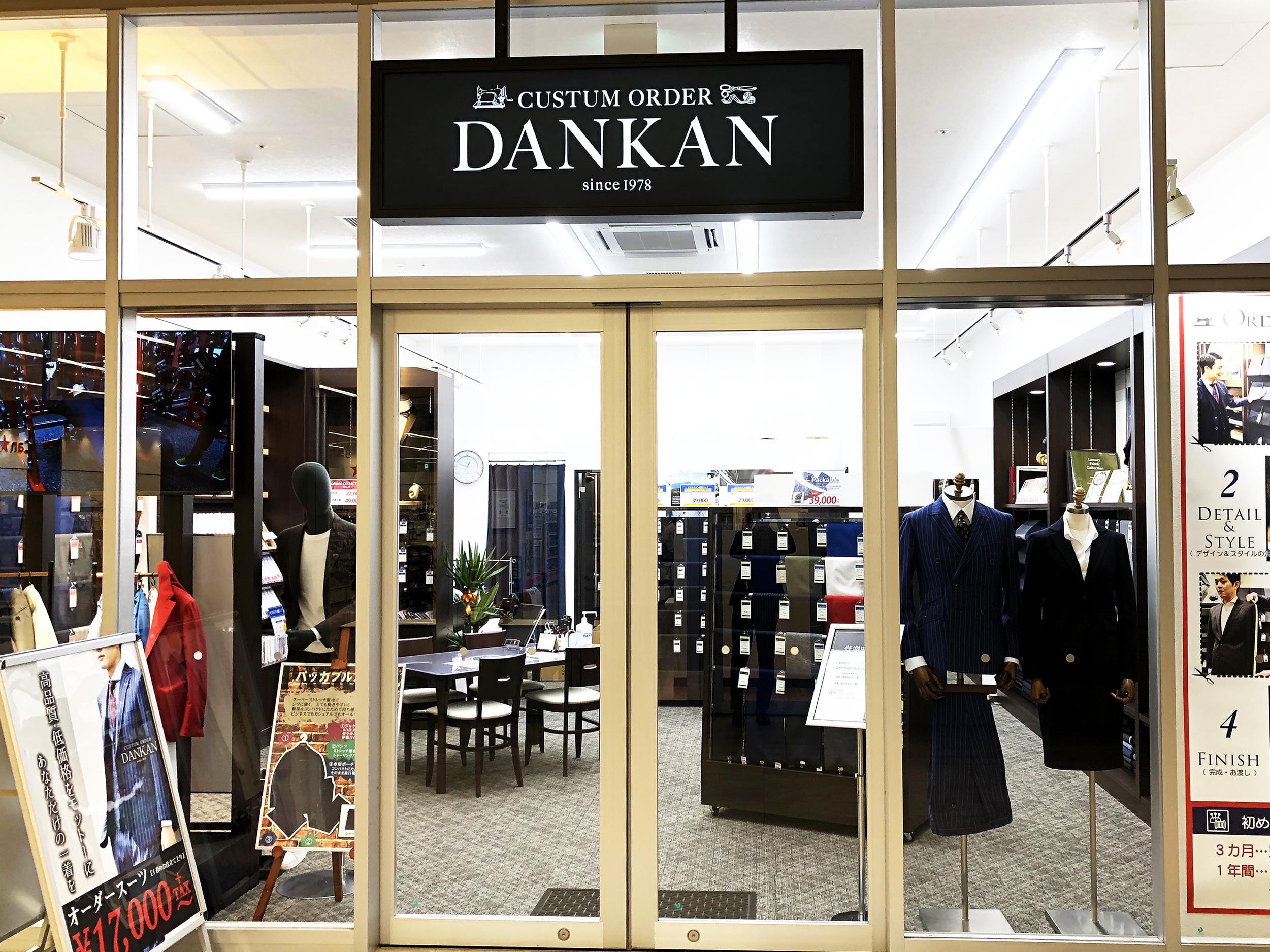 ★ダンカンが滋賀県に初出店★