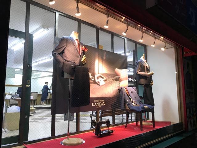 オーダースーツ DANKAN  店舗イメージ1