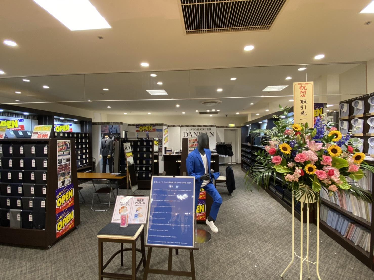 マルイファミリー溝口店 NEWオープン!